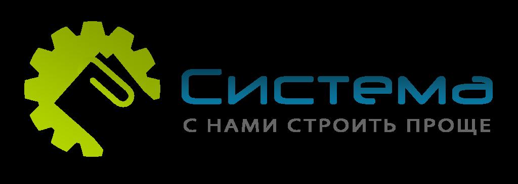 Курсы сметчиков ульяновск